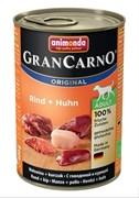 Animonda - Консервы для взрослых собак (с говядиной и курицей) GranCarno Original Adult