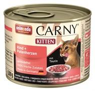 Animonda - Консервы для котят (с говядиной и сердцем индейки) CARNY Kitten
