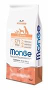 Monge - Сухой корм для щенков всех пород (лосось с рисом) Dog Speciality Puppy & Junior Salmon and Rice