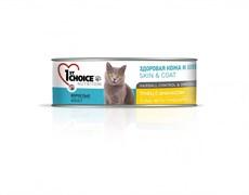 1St Choice - Консервы для кошек (тунец с ананасом)
