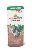 Almo Nature - Лакомство для кошек (филе лосося, 99% мяса) Green Label Mini Food Salmon Fillet