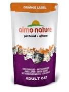 Almo Nature - Сухой корм для кастрированных кошек (с кроликом) Orange label Cat Rabbit