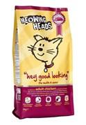 "Barking Heads - Сухой корм для взрослых кошек ""Эй, красавчик"" (с курицей и рисом) Hey Good Looking (Chicken Adult Cat)"