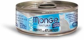 Monge - Консервы для кошек (атлантический тунец) Cat Natural