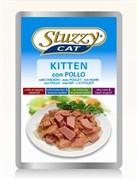 Stuzzy - Консервы для котят