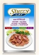 Stuzzy - Консервы для кошек (с телятиной)