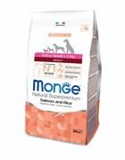Monge - Сухой корм для взрослых собак миниатюрных пород лосось с рисом Dog Speciality Extra Small