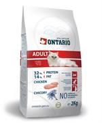 Ontario - Сухой корм для взрослых кошек (с курицей) Adult