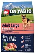 Ontario - Сухой корм для собак крупных пород (с говядиной и рисом) Adult Large Beef & Rise