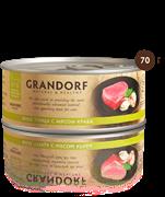 Grandorf - Консервы для кошек (филе тунца с мясом краба)