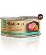 Grandorf - Консервы для кошек (филе тунца с мясом лосося)
