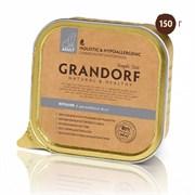 Grandorf - Консервы для собак (кролик)