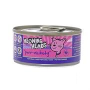 "Barking Heads - Консервы для кошек ""Мурлыка"" (с лососем, курицей и рисом) Purr Nickety"
