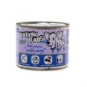 """Barking Heads - Консервы для щенков мелких пород """"Щенячьи деньки"""" (с лососем) Tiny Paw's Puppy Days Salmon"""