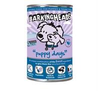 """Barking Heads - Консервы для щенков """"Щенячьи деньки"""" (с лососем) Puppy Days with Slamon"""