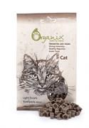 """Organix - Лакомства для кошек """"Контроль веса"""" Light Treats"""