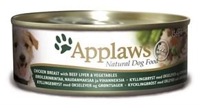 Applaws - Консервы для собак (с курицей, печенью и овощами) Dog Chicken, Beef, Liver and Vegetables