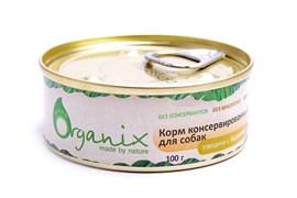Organix - Консервы для собак (говядина с бараниной)