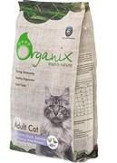 Organix - Сухой корм для кошек (курица, утка и лосось) Adult Cat Chicken, Duck and Salmon
