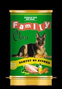 Clan  Family - Консервы для собак (паштет из курицы) №41