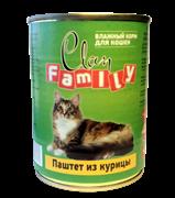 Clan Family - Консервы для кошек (паштет из курицы) №27