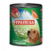 Трапеза - Консервы для собак (с говядиной)