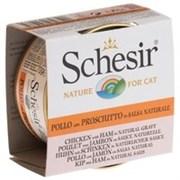 Schesir - Консервы для кошек (куриное филе с ветчиной в натуральном соусе)