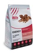 Blitz - Сухой корм для активных и рабочих собак всех пород (с курицей) Adult Energy