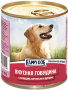 Happy Dog - Консервы для собак (с говядиной, сердцем, печенью и рубцом)