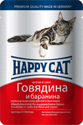 Happy Cat - Паучи для кошек (с говядиной и бараниной)
