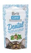 Brit - Лакомство для кошек для очистки зубов Care Dental
