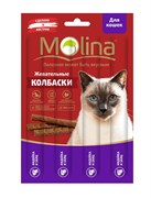 Molina - Жевательные колбаски для кошек (Индейка и заяц)