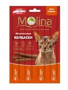 Molina - Жевательные колбаски для кошек (Оленина и гусь)