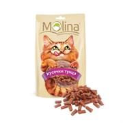 """Molina - Лакомство для кошек """"Кусочки тунца"""""""