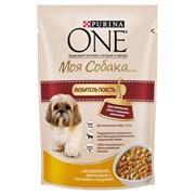 """Purina ONE - Влажный корм для собак мелких пород """"Моя Собака…Любитель поесть"""" (с индейкой, морковью и горохом в подливе)"""