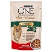 """Purina ONE - Влажный корм для собак мелких пород """"Моя Собака…Непоседа"""" (с говядиной, картофелем и морковью в подливе)"""