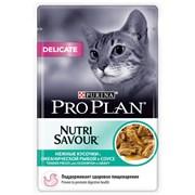 Purina Pro Plan - Влажный корм для кошек с чувствительным пищеварением (с океанической рыбой)