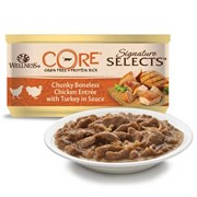 Wellness Core - Консервы для кошек (кусочки куриное филе и индейки в соусе) Signature Selects