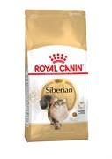 Royal Canin - Сухой корм для взрослых сибирских кошек ADULT SIBERIAN