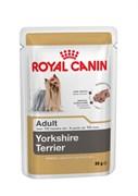 Royal Canin - Паучи для собак породы йоркширский терьер (в паштете) ADULT YORKSHIRE TERRIER