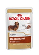 Royal Canin - Паучи для собак породы такса (в паштете) ADULT DACHSHUND
