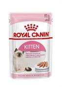 Royal Canin - Паучи для котят (в паштете) KITTEN INSTINCTIVE