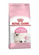 Royal Canin - Сухой корм для котят KITTEN