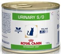 Royal Canin (вет. диета) - Влажный корм для кошек при мочекаменной болезни URINARY S/O