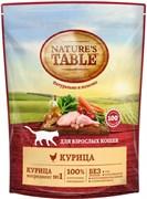 Nature's Table - Сухой корм для кошек (с курицей)