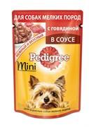 Pedigree - Паучи для собак мелких пород (с говядиной в соусе)