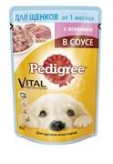 Pedigree - Паучи для щенков (с ягненком в соусе)