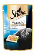Sheba - Паучи для кошек (с тунцом и лососем в желе) Appetito