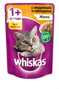 Whiskas - Паучи для кошек (Желе с индейкой и овощами)