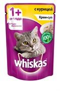 Whiskas - Паучи для кошек (Крем-суп с курицей)